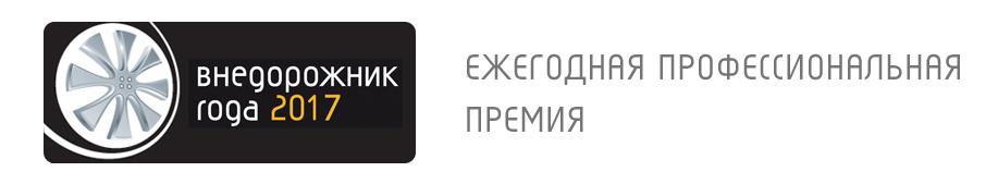 logo2017_